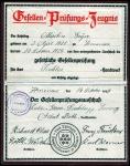 1929 / Gesellenpruefungszeugnis von Martin Geyer